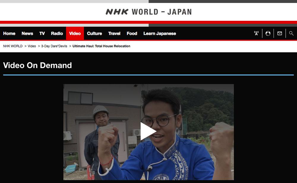 NHK WORLD 曳家体験番組 より
