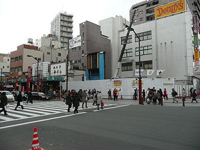 東京都市街地工事沈下修正