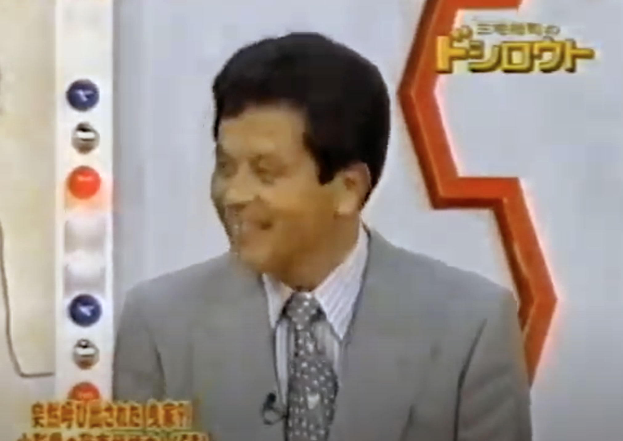 1998年頃TV出演